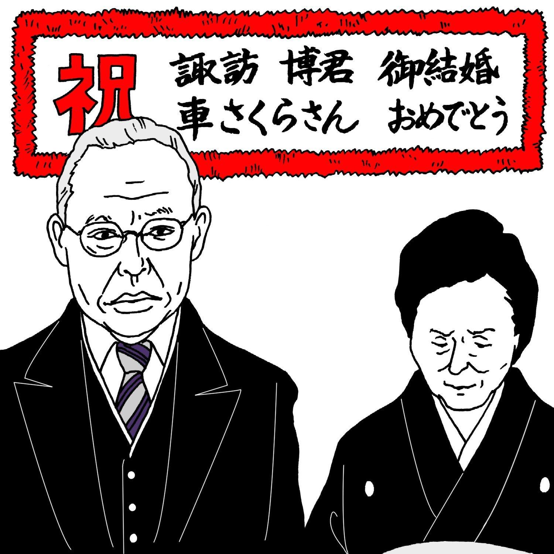 日本映画史上最も感動的な22秒の沈黙。博・さくらの結婚披露宴の舞台『川甚』閉店によせて~「うなぎ」ほか全川魚シーンを検証する