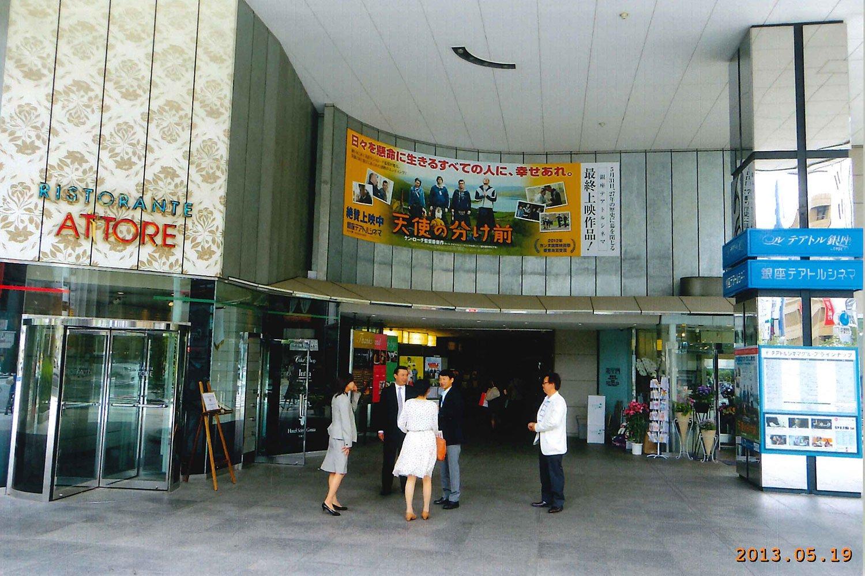 銀座・ホテル西洋銀座_02