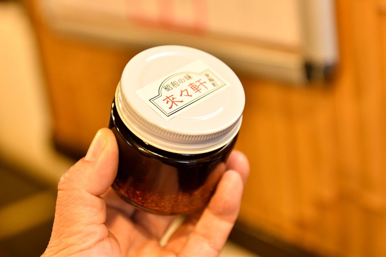 自家製ラー油は店内でも販売中。
