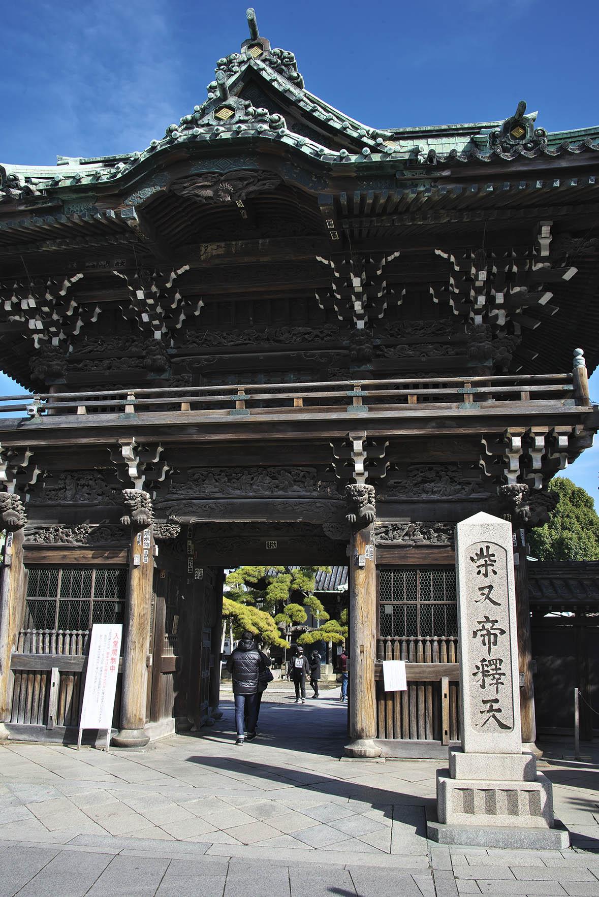 寅さんが産湯をつかった柴又帝釈天題経寺。境内のすぐ裏手に『川甚』がある。