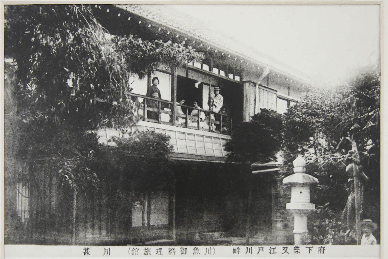 幸田露伴や夏目漱石と多くの文人に描かれた風情ある川魚料理店。明治時代の写真だ。