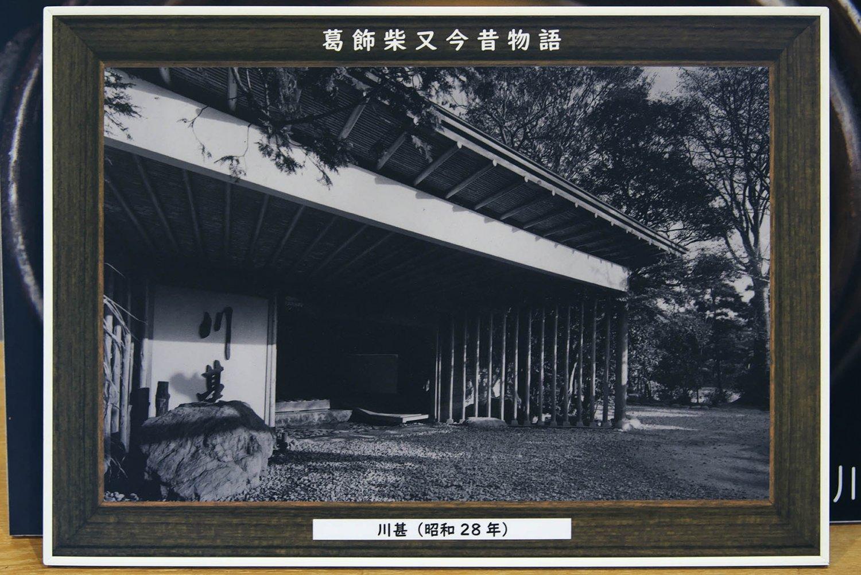 大正7年に江戸川の河川改修に伴って川縁から現在地へ移転。今より1000坪も広かったという。