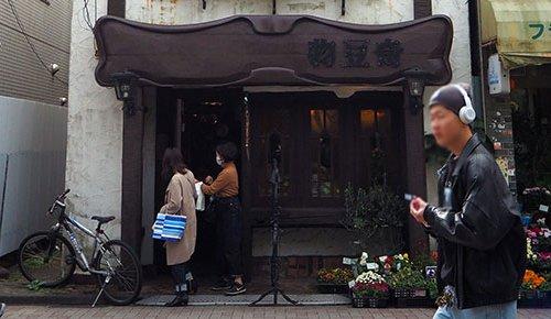 【この街、どんな街?~西荻窪編】雑誌『散歩の達人』が一番売れるのはここ! アンティークショップ、カフェ、本屋、飲み屋……...