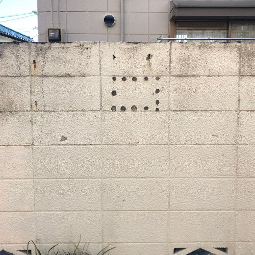 接着剤で描かれたストリートアートに絶句する! 《糊跡芸術》の妙なる世界