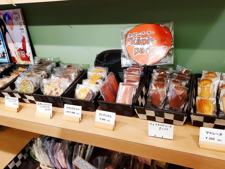 kapi parlor焼き菓子