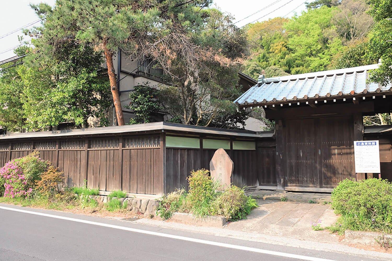 小野路宿の面影が残る『小島資料館』。小島家には天然理心流の剣道場が置かれており、近藤勇らは布田道を歩いて、ここに剣術を教えに来ていた。