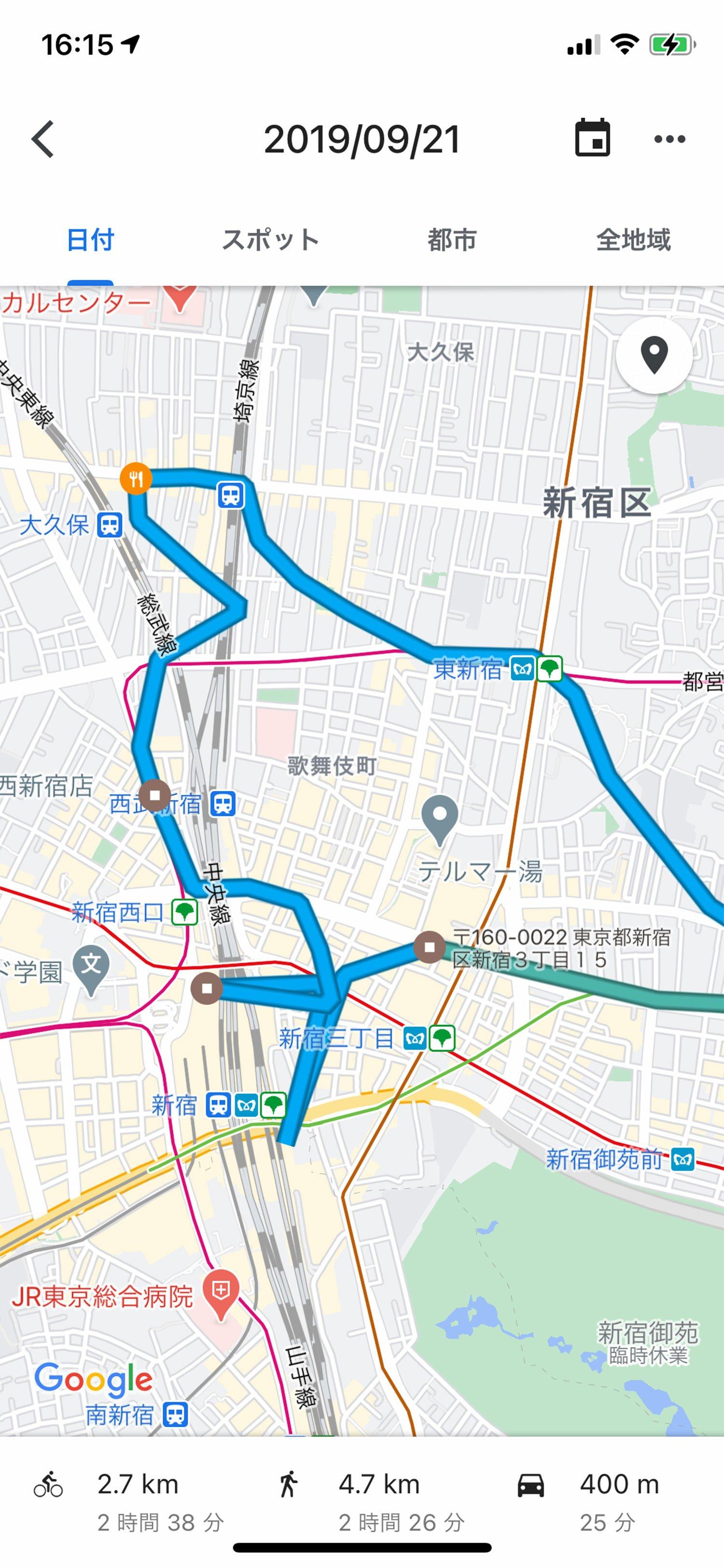 こんな形で移動したルートがGoogle マップ上で自動記録されます!