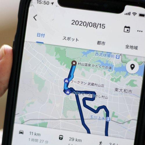 Googleマップ「タイムライン」の便利で楽しい使い方。散歩ルートを自動記録、撮影場所から写真も検索できる便利機能がある...