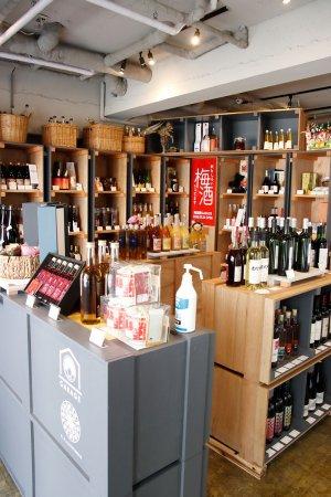 梅酒屋ガレージ(東京)× Sake Shop海琳堂