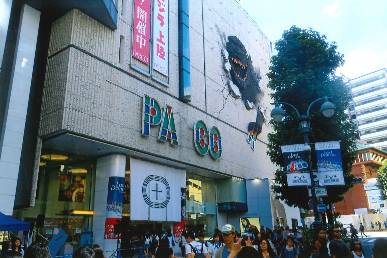 渋谷パルコ01