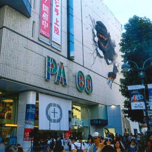 スタジオアルタ、渋谷パルコ、ソニービル……2016~2017年に失われた風景たち【東京さよならアルバム】