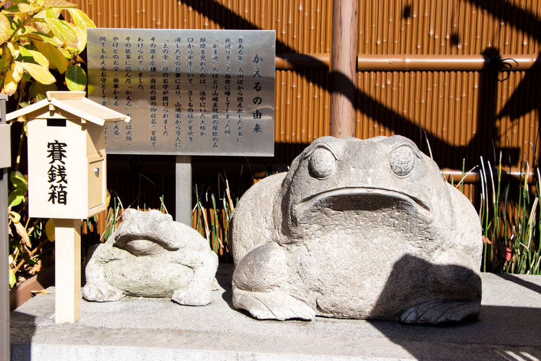 十番稲荷神社2
