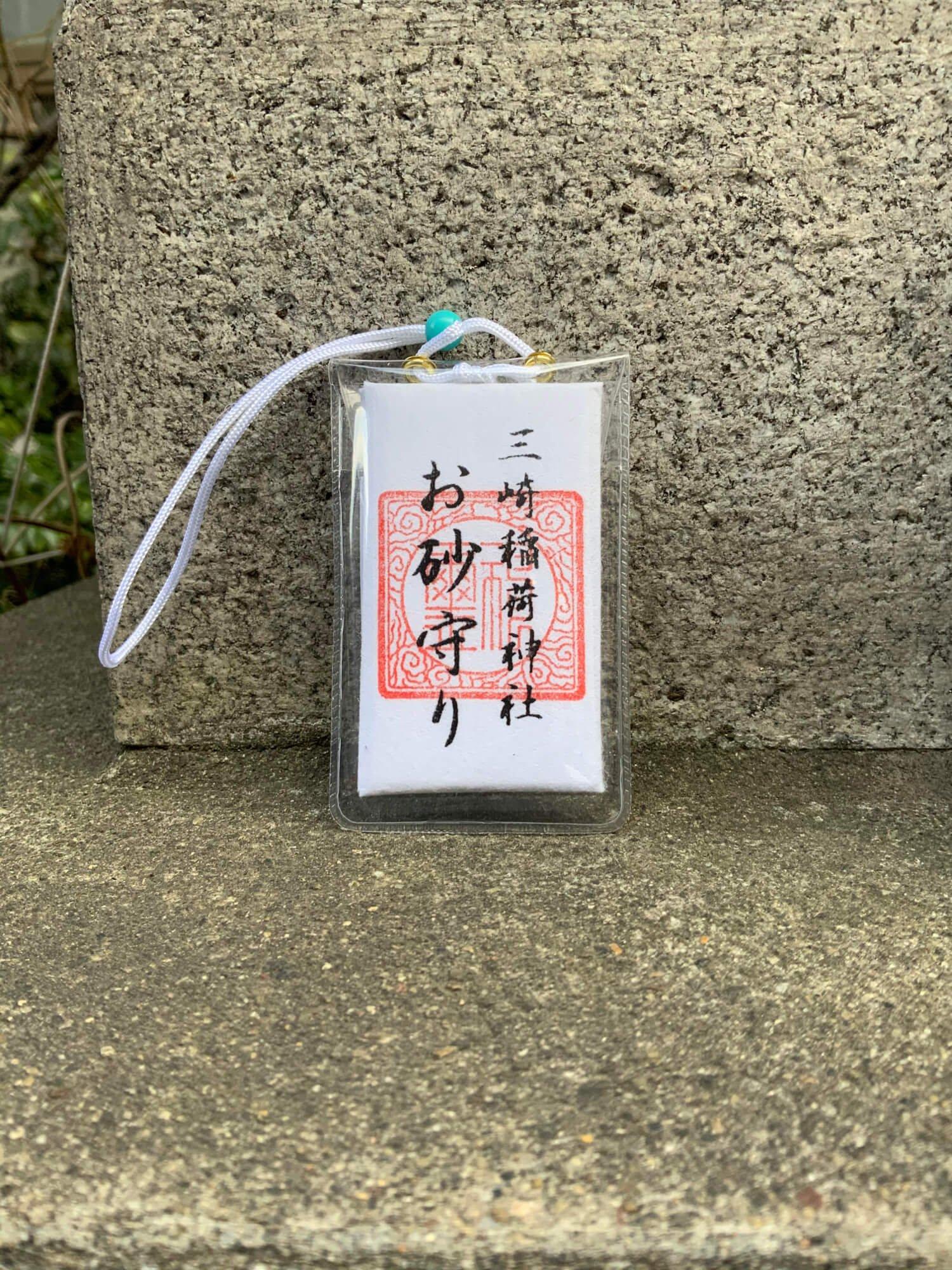 三崎稲荷神社2