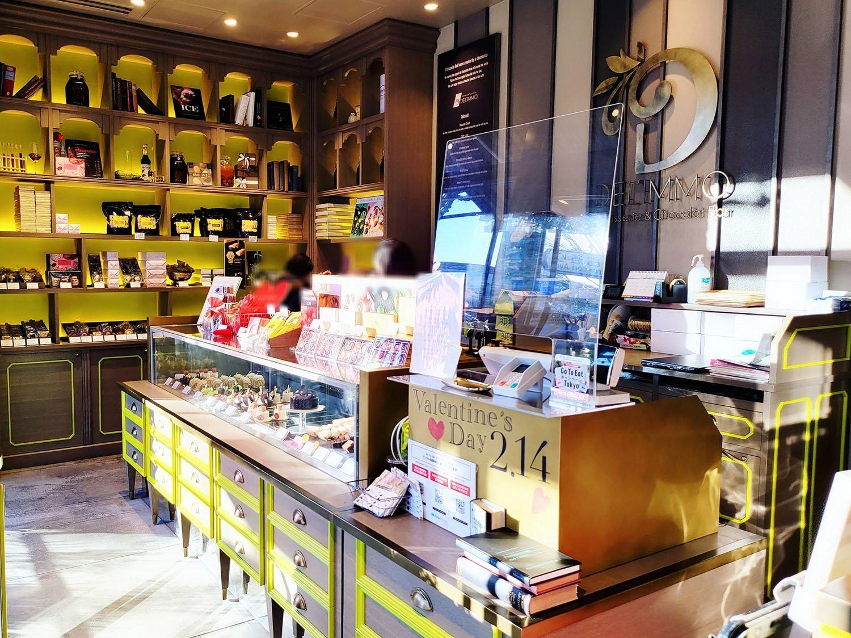 パティスリー&ショコラ バー デリーモ 目白店