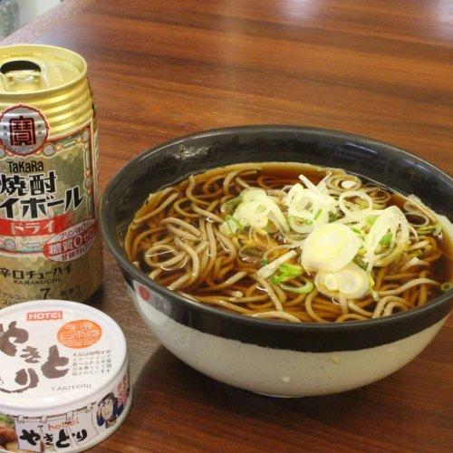 【東京ナゼココ立ち食いそば】神泉『みさわ』渋谷の奥にある古くて新しい店