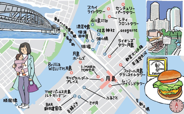 マンションライブラリ 月島マップ