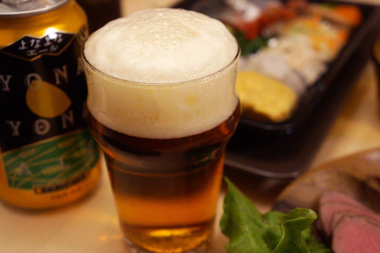 ビール、ありがたくいただきます。