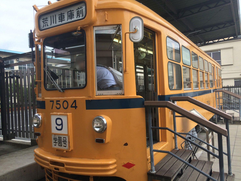 交通公園以外の都電展示。荒川車庫前の「都電おもいで広場」に展示されている旧7500形(通称・学園号)(2017年)