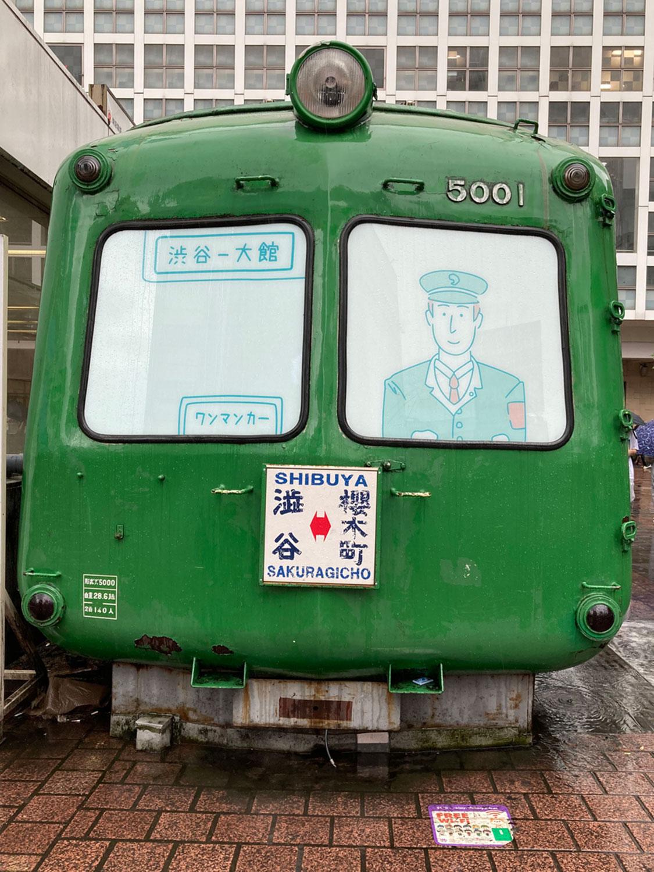 都電以外の車両。渋谷駅ハチ公前広場に展示されていた元東急5000系車両(通称青ガエル)。昨年、秋田県大館市に移設された(2020年)