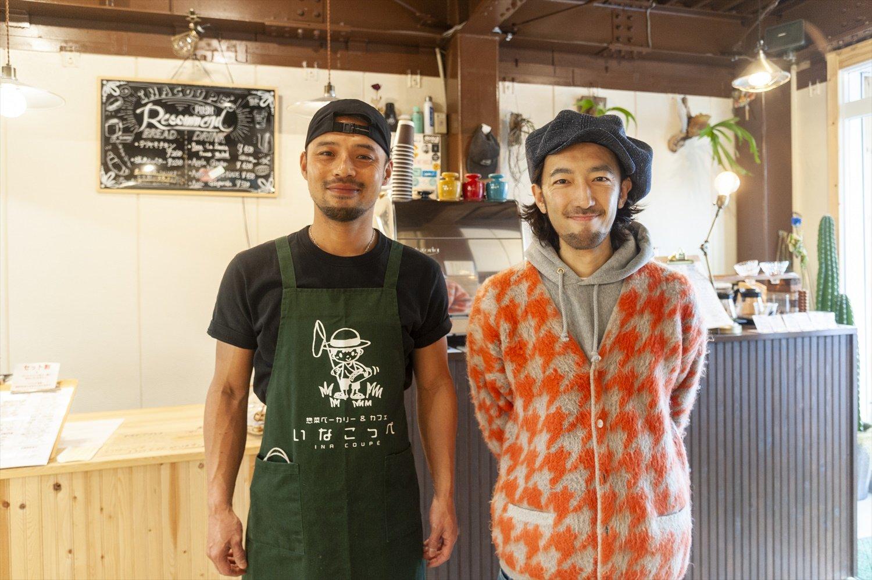 「日曜日には数量限定でハンバーガーも作っています。」落合さん(左)とカフェ担当の林聡彦さん。林さんは、もともとコーヒーの移動販売をしていた。