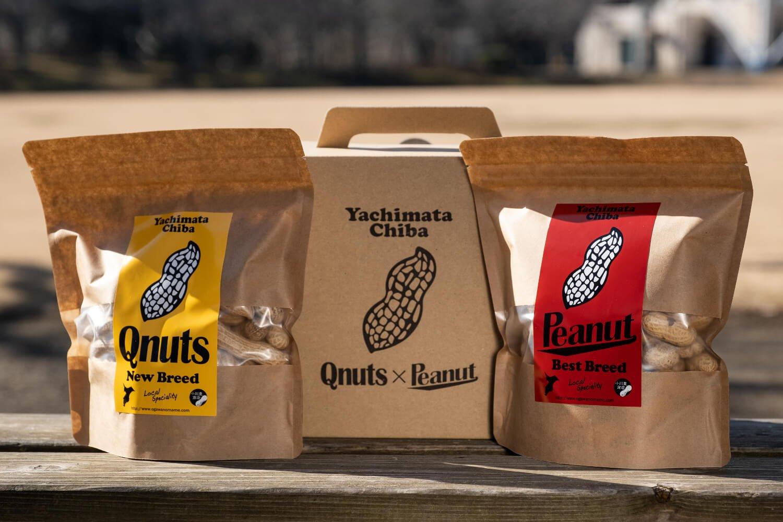 味比べできるQなっつとピーナッツ(千葉半立)の箱入りセット1680円。