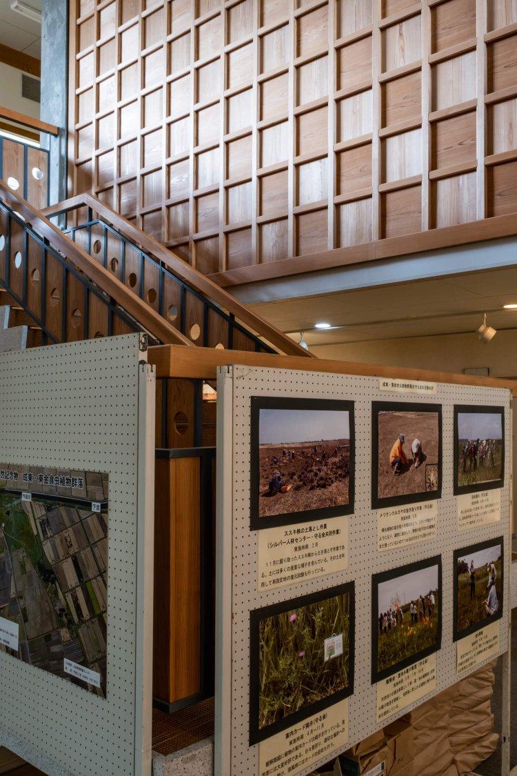 山武市歴史民俗資料館