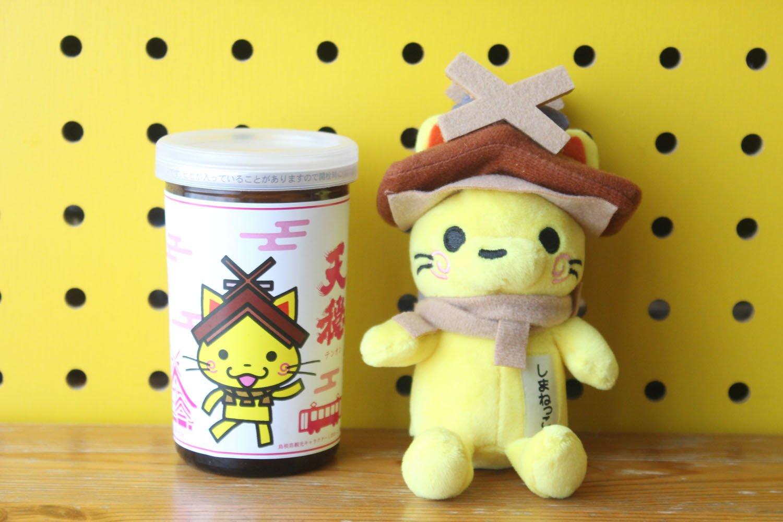 自宅にあった島根県のイメージキャラクターしまねっこちゃんと。どうだ、可愛かろう。