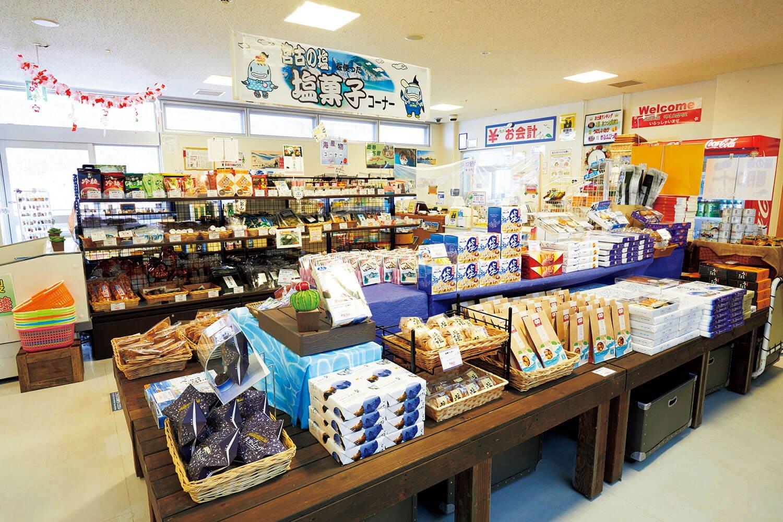 浄土ヶ浜レストハウスの売店