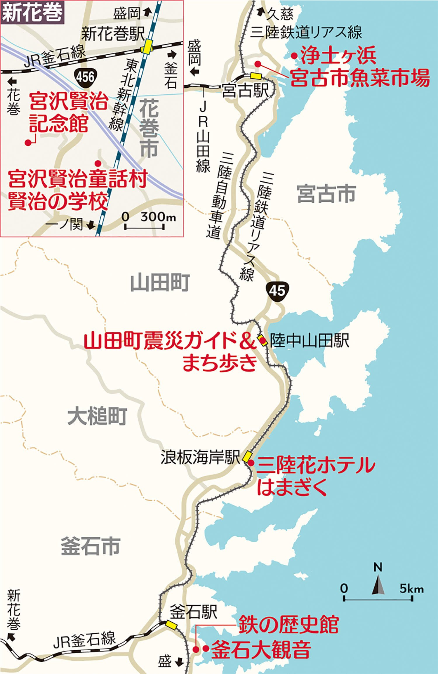 三陸鉄道で海沿い列車旅マップ