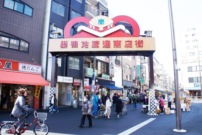 約200店舗がならぶ巣鴨地蔵通り商店街。