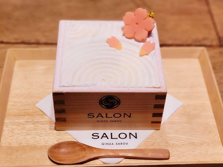 季節限定 茶房パフェ -SAKURA- 単品1500円、お茶付1900円。