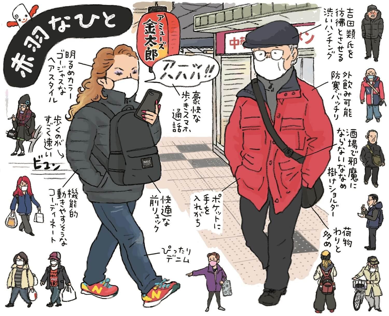 【赤羽って、どんな街?】老いも若きも、古きも新しきも、ダメ人間も働き者も同居する、東京最北端の繁華街