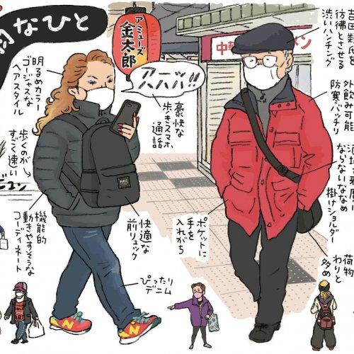 【この街、どんな街?~赤羽編】老いも若きも、古きも新しきも、ダメ人間も働き者も同居する、東京最北端の繁華街