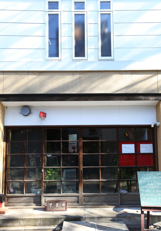 懐かしくも斬新な店のデザインは設計士と3年かけて構想。店名は「染色体の交わる部分」の意。