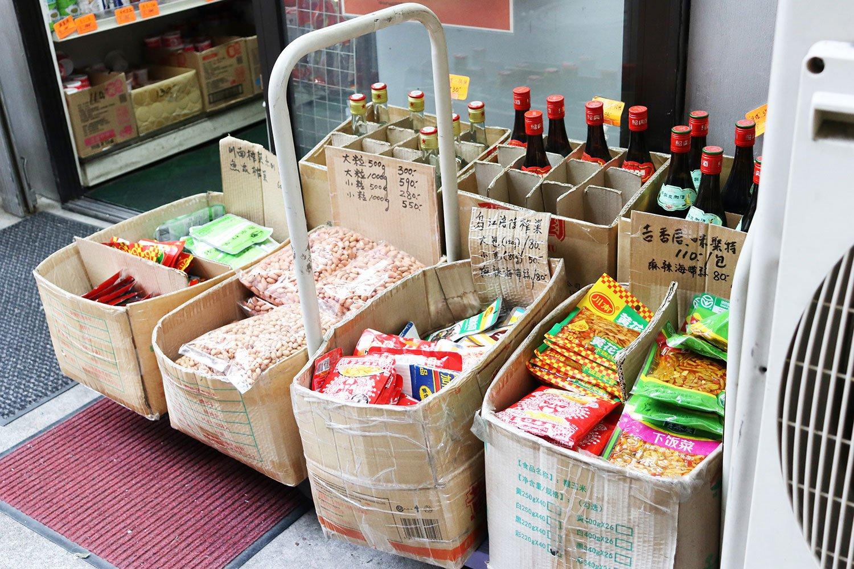 中国の食材の専門店。