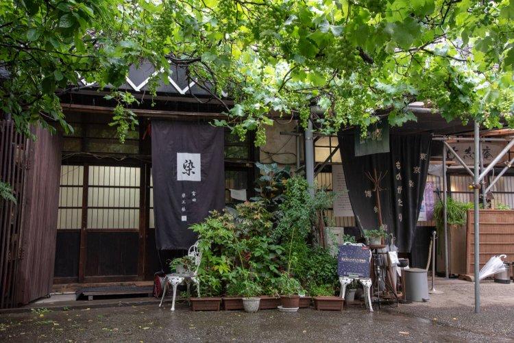 東京染ものがたり博物館