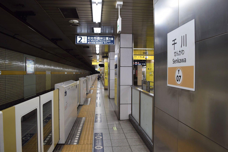 千川駅のホームに降りたつと、時間が巻き戻ったような気持ちに。