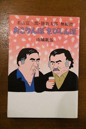 Brown's Books&Cafe オススメ本 (2)