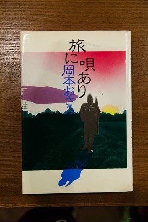 Brown's Books&Cafe オススメ本