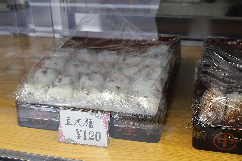 豆大福120円。ファンが多く、早い時間に売り切れる。