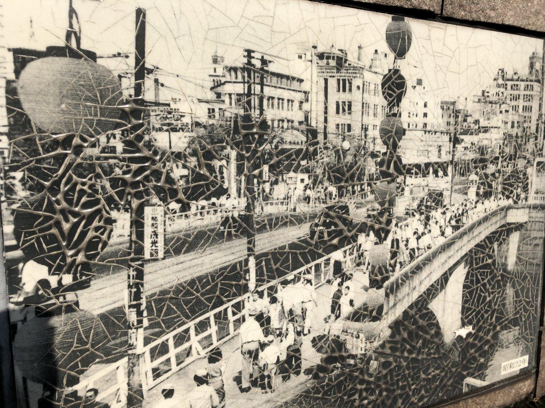 数寄屋橋があった場所には、当時を偲ぶ写真がコンクリートに埋め込まれていた。