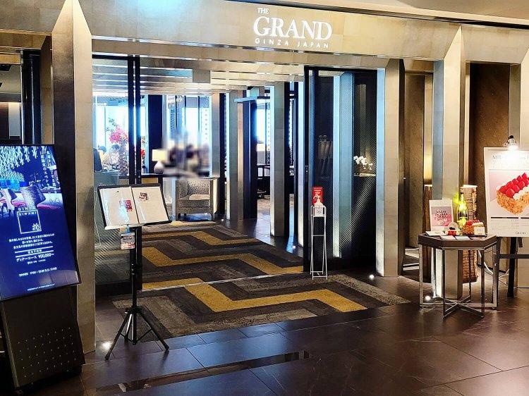 THE GRAND GINZA(ザ・グラン・ギンザ)