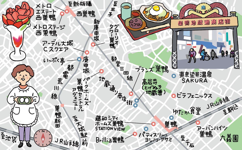 巣鴨マップ_1500