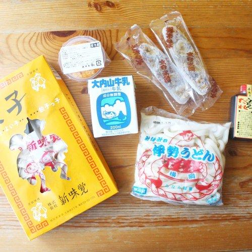 三重県のアンテナショップ「三重テラス」で購入!ご当地餃子とマル秘食材!?【1000円で旅する】