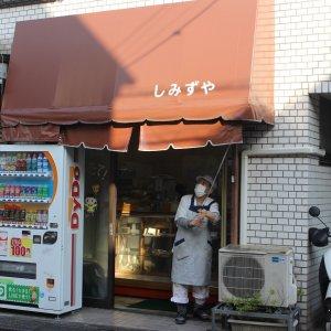 西荻窪の町パン『しみずや』。86歳の店主が語る、50年店が続いたワケ