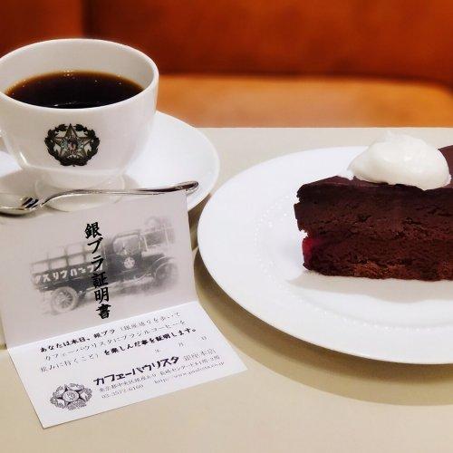 """銀ブラ発祥の店でコーヒーを楽しむと""""銀ブラ証明書""""がもらえる『カフェーパウリスタ』~黒猫スイーツ散歩 銀座編④~"""