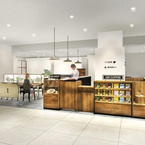「丸広百貨店 川越店」のキーコーヒー直営ショップが3月31日リニューアルオープン!