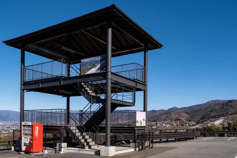八代ふるさと公園には見学用展望台が立つが、リニアの姿はやや遠い。