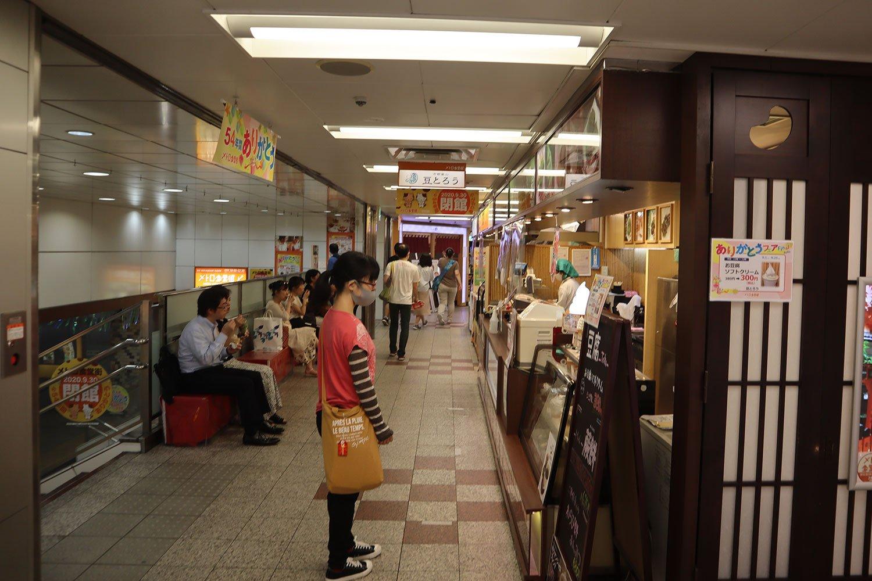 メトロ食堂街03