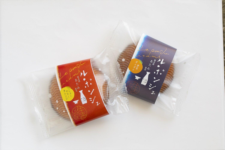 熱海の洋菓子店『住吉屋』と熱海小売酒販組合がコラボした「ル・ポンシュ」。「純米酒 あたみ」が香る。